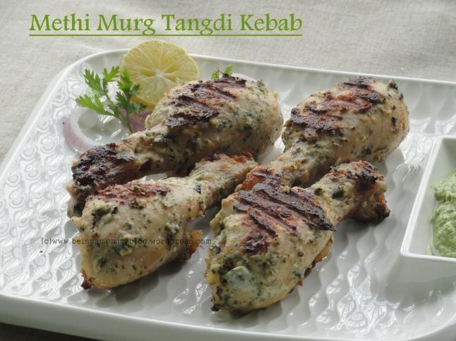 methi murg tangdi kebab